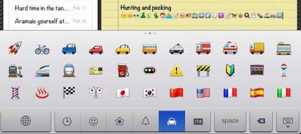 смайлики флаги для скайпа: