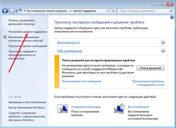 цветовой схемы на Windows