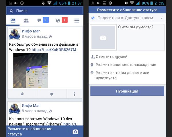 Как Установить Facebook На Телефон Андроид