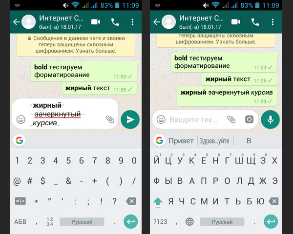 Как сделать зачеркнутый текст на айфон